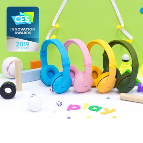 CES ® 2019 Innovation Awards