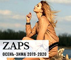 Zaps Осень-Зима 2019/2020