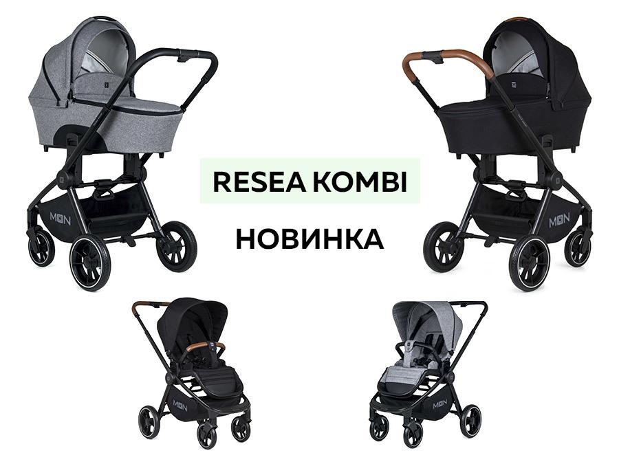 Resea Kombi