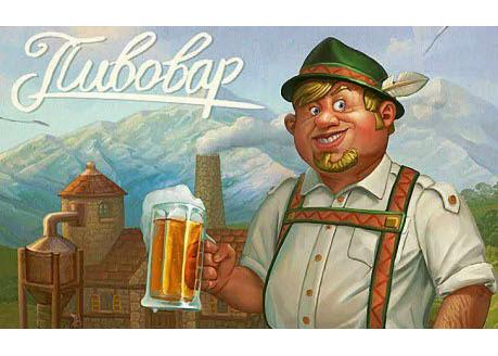 Обзор и сравнение домашних мини-пивоварен.