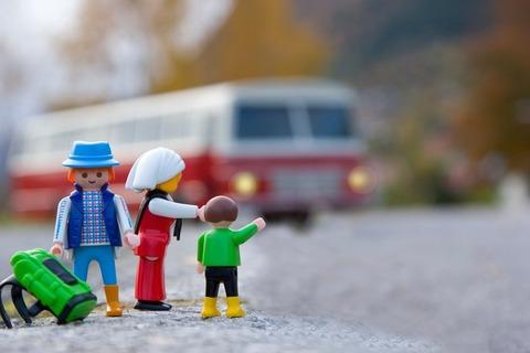 Как сэкономить на путешествии? Популярные способы!