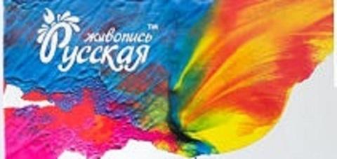 картины по номерам Русская живопись