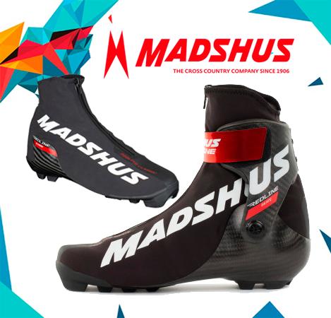 В магазине Skimir стартовал предзаказ лыжных ботинок MADSHUS REDLINE Skate, Skiathlon, Classic 2020/2021