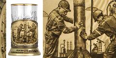 23.08.19 Новые наборы для чая ко дню Нефтяника