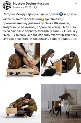 MOSCOW DESIGN MUSEUM о нас