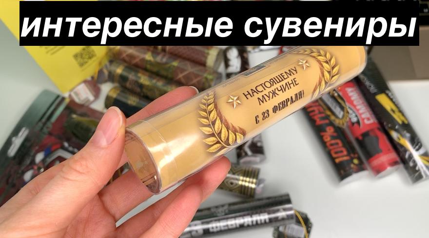 НОВОЕ ВИДЕО ручки в тубусе для мужчин сувениры для коллег в офис