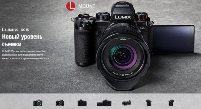 Представлен фотоаппарат Panasonic Lumix DC-S5