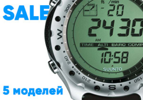 Часы Suunto по ценам 2012 года