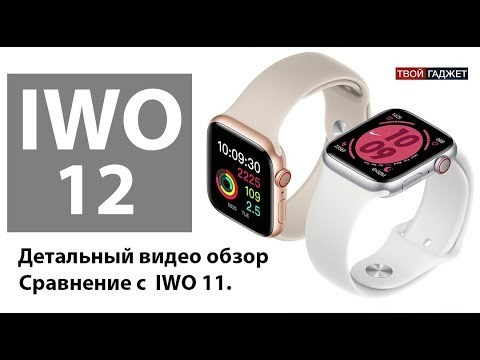 Обзор Smart Watch IWO 12