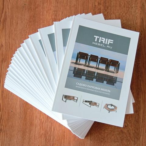 Новый каталог садовой и интерьерной мебели TRIF