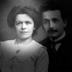 Милева Марич - первая жена Альберта Эйнштейна.
