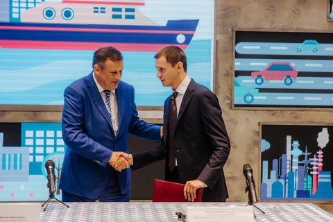 Агентство в рамках инвестиционного форума в Сочи подписало соглашение о сотрудничестве с Ленинградской областью