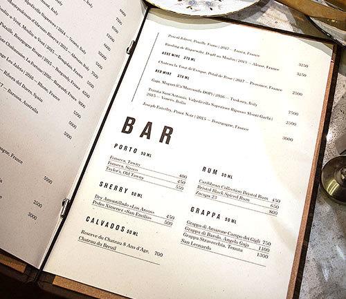 Дизайн меню готов - как правильно выбрать бумагу для меню?