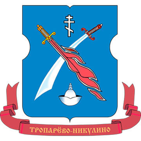 Архистратиг Михаил и герб района Тропарево
