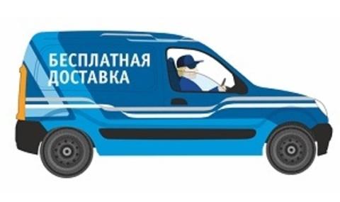 Бесплатная доставка в крупные города Сибири