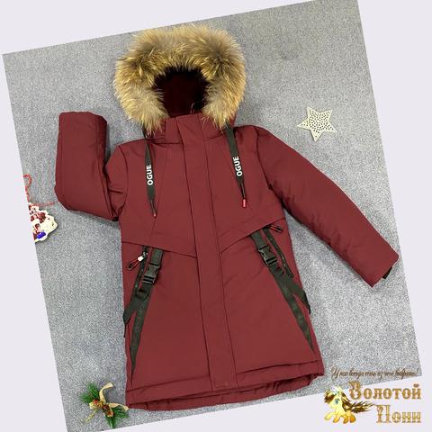 Зимняя верхняя одежда мальчикам оптом