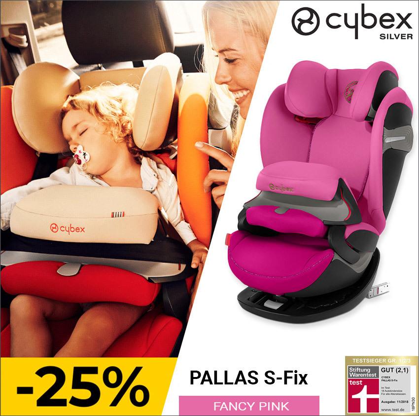 Cybex Pallas S-Fix со скидкой 25%