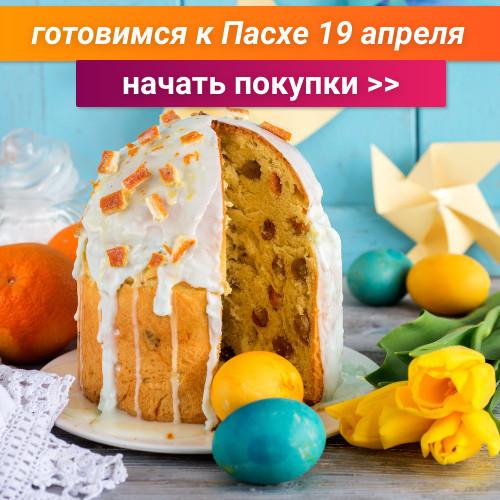 Красим яйца, печем куличи и дарим подарки родным!