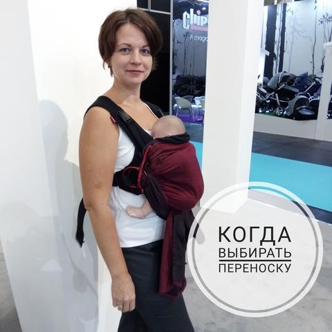 Изображение к статье <<Когда покупать переноску для малыша?!>>