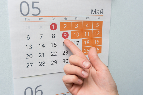 График работы на майские праздники 2019 года