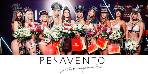 Победительница Мисс MAXIM в украшениях Pesavento
