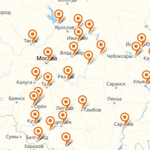 Расширение сети авторизованных сервисных центров