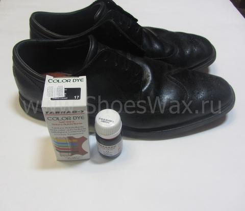 Перекраска черной обуви краской Color Dye Tarrago