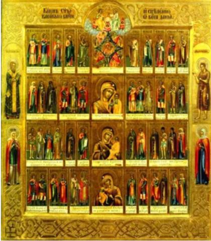 Описание на одну из самых удивительных и редких икон из нашей коллекции «КИИМ СВЯТЫМ КАКОВЫЕ БЛАГОДАТИ ИСЦЕЛЕНИЯ ОТ БОГА ДАНЫ»
