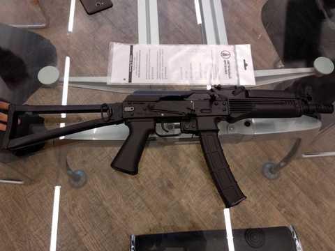Магазин для Сайга 9Х19 и ПП Витязь на 30 патронов от Российской компании
