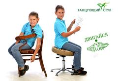 На каком стуле лучше сидеть? Выбираем Танцующий Стул для школьника
