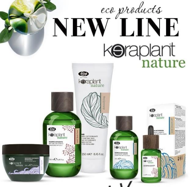 Зеленая марка Keraplant Nature
