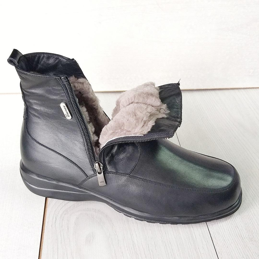 Зимняя мужская ортопедическая обувь уже в продаже!