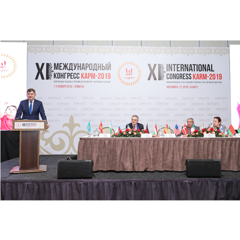Состоялся «XI Международный Конгресс КАРМ»
