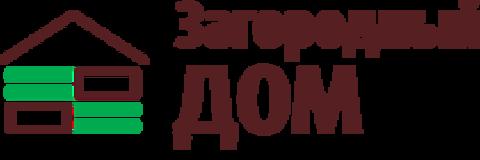Приглашаем посетить наш стенд на выставке «Загородный дом» в г. Москва