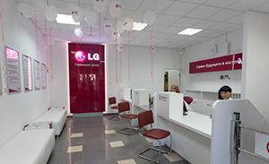 LG активировала российскую программу приоритетных ремонтов