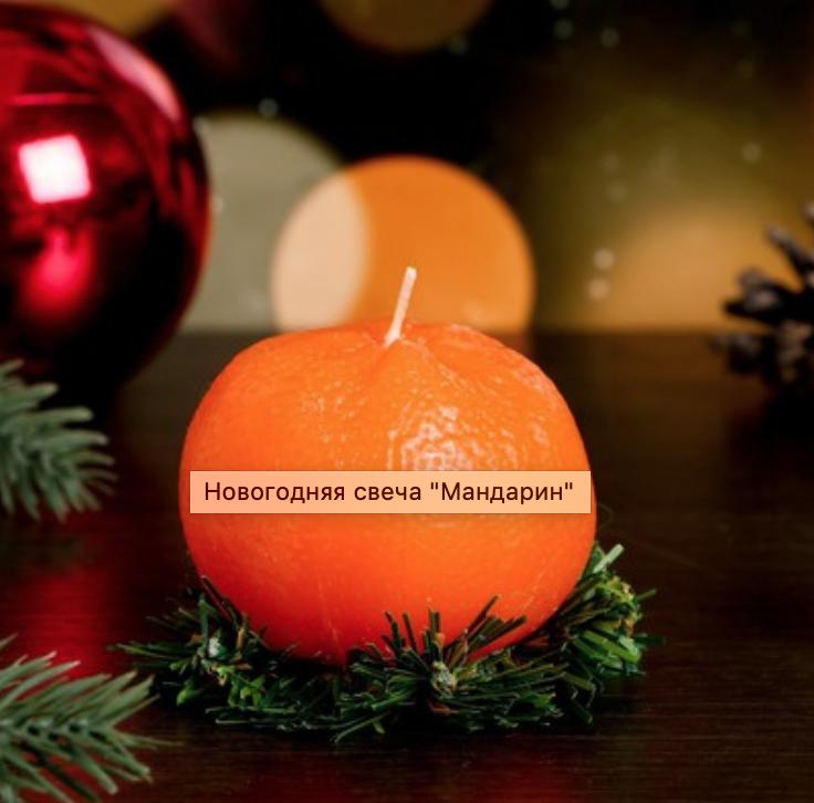 Новогодние свечи для декора квартиры и в подарок