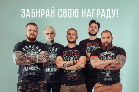 Розыгрыш призов от ВАРГГРАДЪ