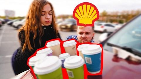 Кофе c заправки. Обзор напитков от Shell