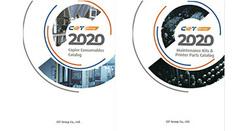 Каталог CET 2020