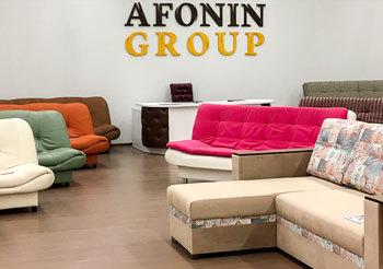 Новый фирменный салон Afonin group