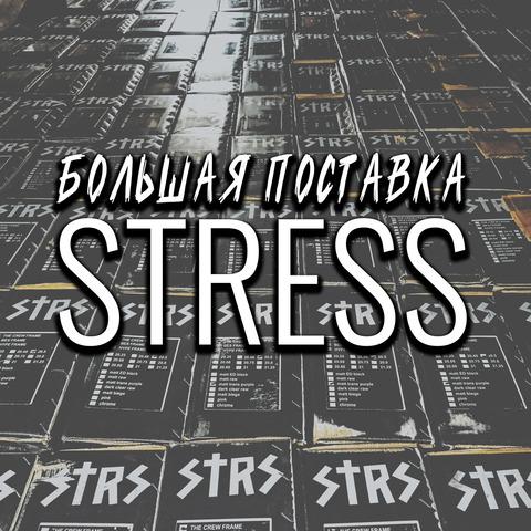 Новинки от STRESSBMX