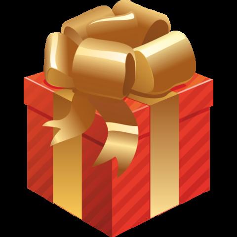 Бажаєте подарунки до Нового Року?