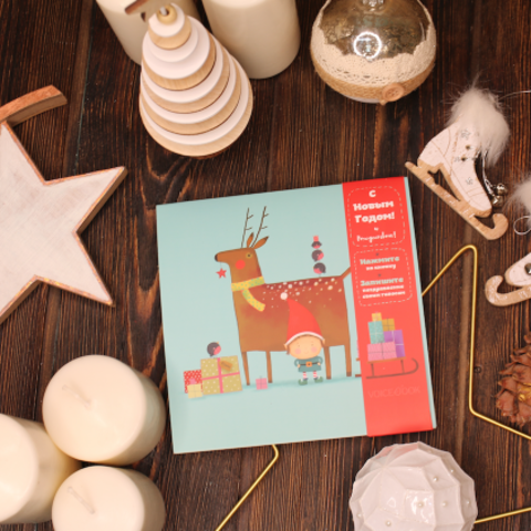 Новогодняя интерактивная открытка