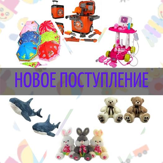 №34 Новое поступление Китайской игрушки
