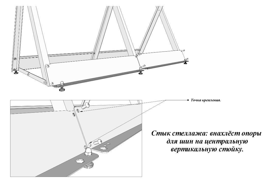 Инструкция по сборке cтоек IF для хранения колес