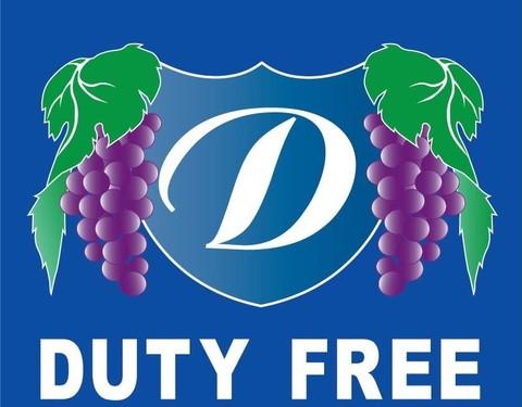 Duty Free, г. Пенза, г. Заречный