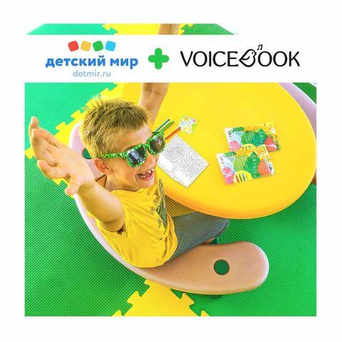 Продукция VoiceBook скоро появится на полках магазинов нашего нового партнера — сети Детский мир!