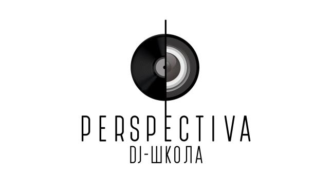 DJ-ШКОЛА PERSPECTIVA