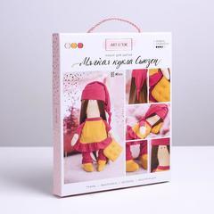 Поступили наборы для шитья мягких кукол.