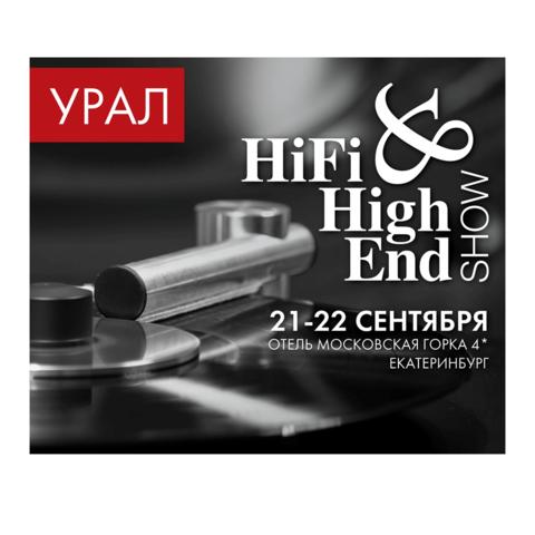 CI GROUP на выставке Hi-Fi & High End Show 21 и 22 сентября